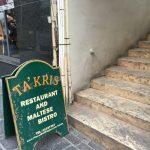 おすすめ☆マルタのおいしいレストラン
