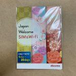 一時帰国の時のプリペイドSIMを成田空港でゲット<ドコモ>Japan Welcome Sim