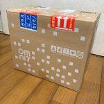 【思った以上に便利】日本へ一時帰国の前にネットスーパーで買い物(イトーヨーカドー)
