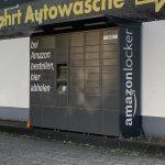ドイツのアマゾンロッカーの受け取りは簡単で便利