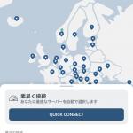 Nord VPN接続方法/海外在住でも鬼滅の刃がみれる!