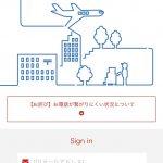 日本からできるだけ簡単に物を送ってもらう方法 国際郵便